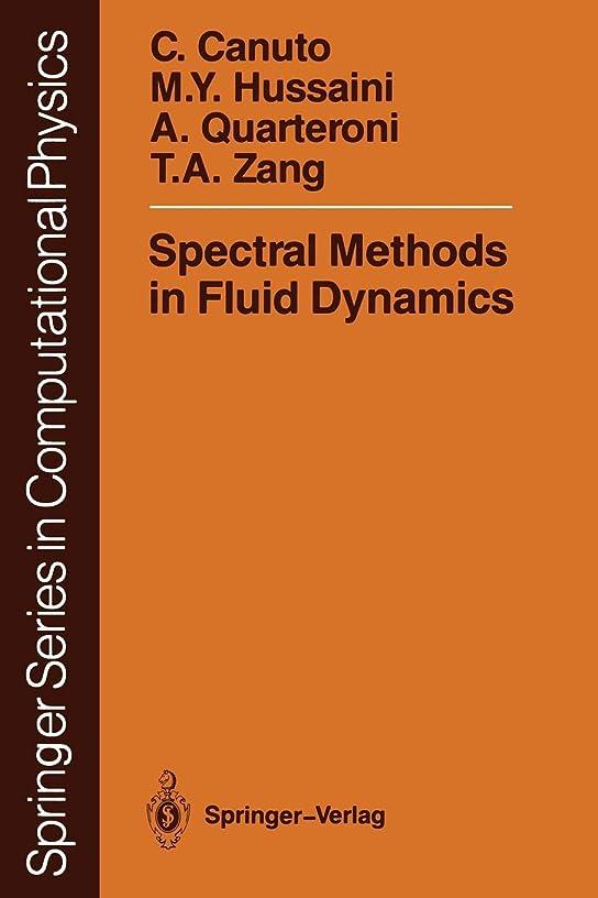 ディプロマ連続した息切れSpectral Methods in Fluid Dynamics (Scientific Computation)