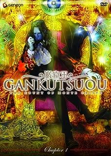 Gankutsuou:The Count of Monte Cristo