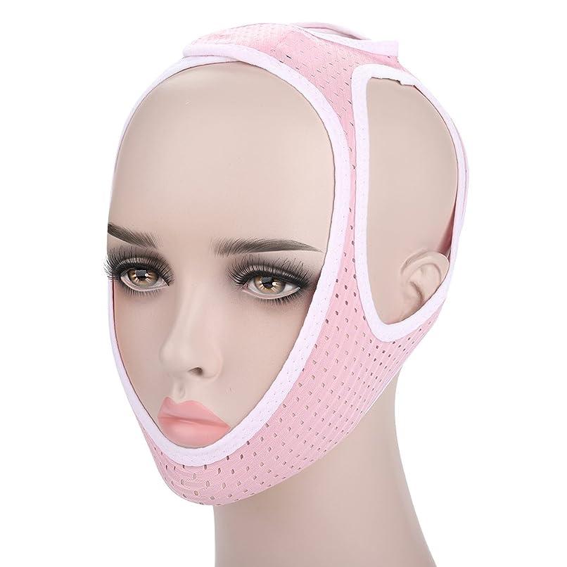 対人故障隙間小顔 顎リフト 小顔マスク フェイシャルスリミングマスク グッズ フェイス マスク 顔の包帯スリ 小顔ベルト男女兼用 (L)