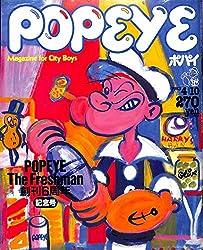 POPEYE (ポパイ) 1983年4月10日号 POPEYE The Freshman 創刊6周年記念号