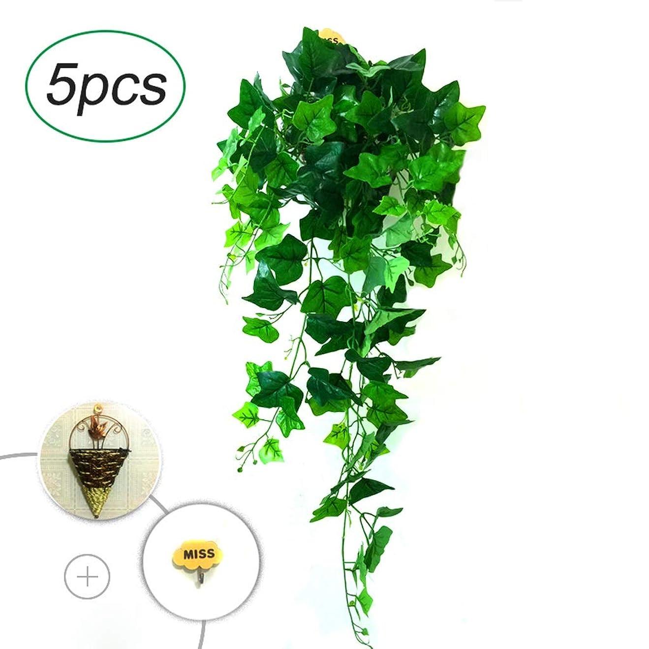 医療過誤シート思慮のない人工ツタ、3.2フィートの人工葉緑の植物の垂れ下がった植物、屋内および屋外の寝室の庭の結婚式の掛かるバスケットの装飾 LL-11.12 (Size : 5 PCS)