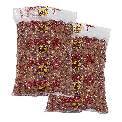 Cacahuetes crudos sin cáscara, naturales, sin tostar, alimentos crudos 2x500g