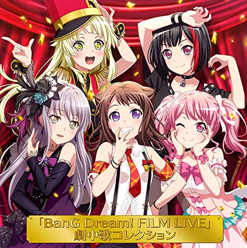 [Album]「BanG Dream! FILM LIVE」劇中歌コレクション – Poppin'Party,Afterglow,Pastel*Palettes,Roselia ハロー、ハッピーワールド![FLAC + MP3]