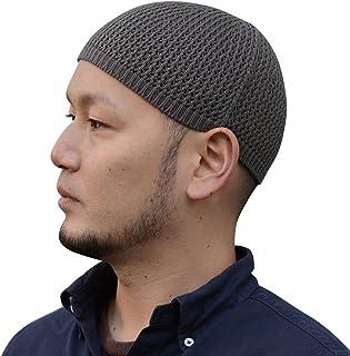 Nakota (ナコタ) シームレス コットン イスラム帽 イスラムワッチキャップ 日本製 帽子 ワッチキャップ ビーニー
