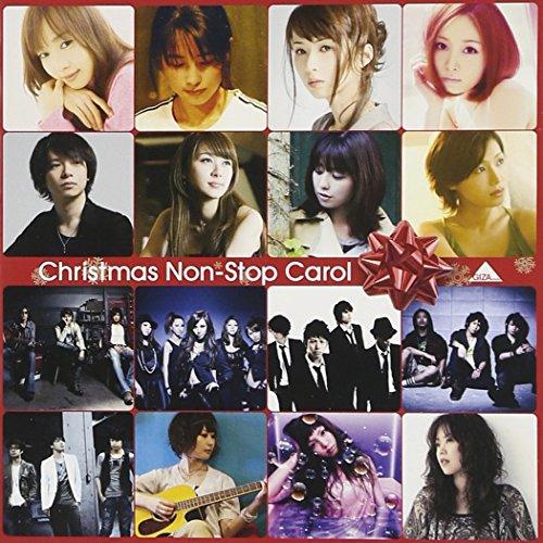 Christmas Non-Stop Carol