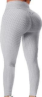 Scrunch Butt Yoga Pants High Waisted Textured Butt Lift...