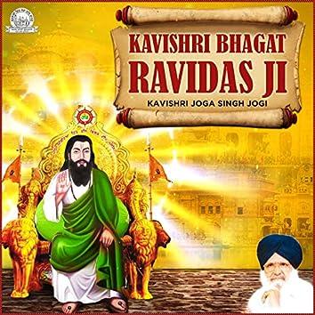Kavishri Bhagat Ravidas Ji