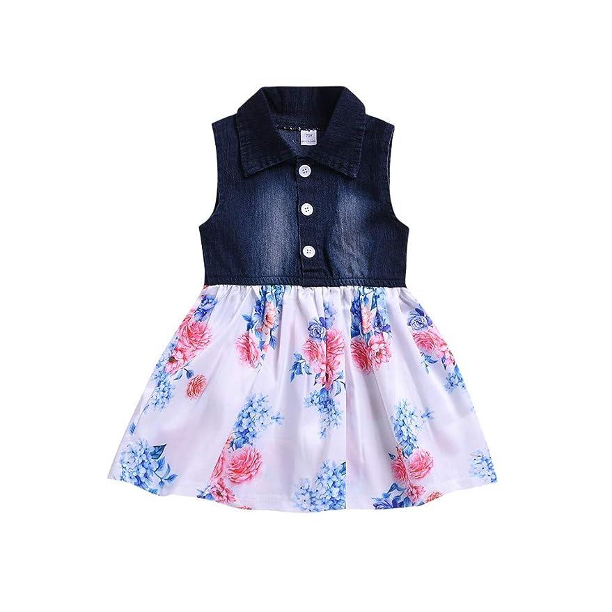 仲人今歯車Yihaojia Girls Dress SKIRT ベビー?ガールズ