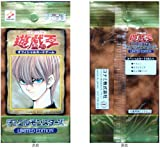 【遊戯王 OCG】 LIMITED EDITION 1  (リミテッドエディション1) 【Single Pack】 《 海馬パック 》 【ウルシク】
