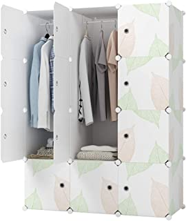 KOUSI Portable Closet Clothes Wardrobe Bedroom Armoire Storage Organizer with Doors, Capacious & Sturdy, Leaf Pattern, 6 Cubes + 2 Hanging Sections