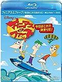 フィニアスとファーブ/今日はこれで決まりだ! ブルーレイ+DVDセット[Blu-ray/ブルーレイ]