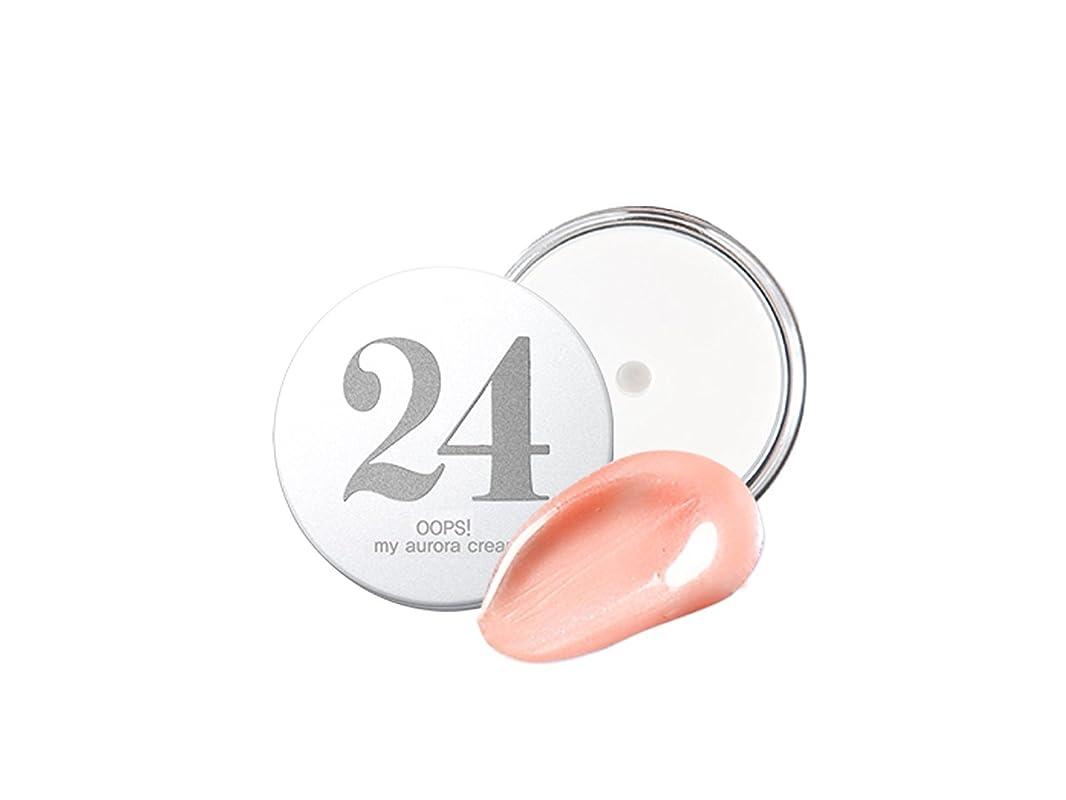 インストラクター一緒リスベリサム(berrisom)オーロラクリーム Oops My Aurora Cream 15g
