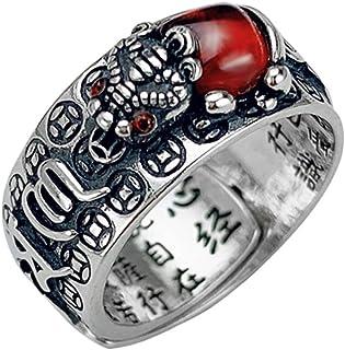خاتم من الفضة الاسترليني من Pixiu خاتم فضة استرليني للرجال S925 خاتم قابل للتعديل حجم خاتم للرجال والنساء مناسب لمناسبات م...