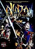 Ninja Scroll Movie Poster (68,58 x 101,60 cm)