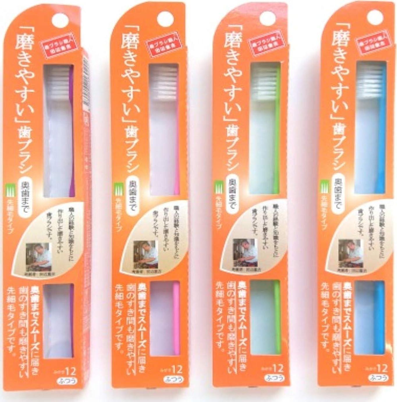 海洋ネスト水分磨きやすい歯ブラシ(奥歯まで)先細 1P* 24本入り(LT12)