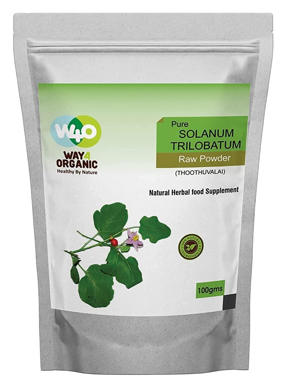 Baltimore Mall Fedel way4organic Pure Solanum Powder Leaf Discount mail order Thoothuva Trilobatum