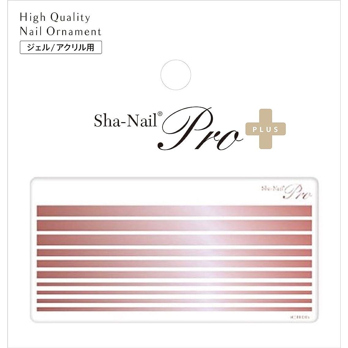 有効化アプローチ虫を数えるSha-Nail PLUS ボールドライン ピンクゴールド ネイルシール