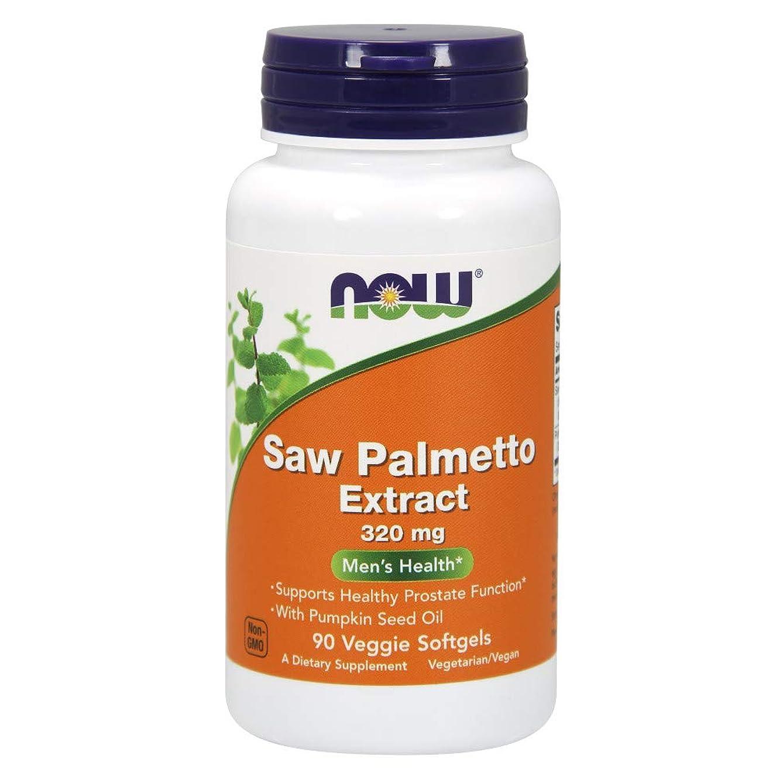 軸制限ベルト[海外直送品] ナウフーズ   Saw Palmetto 90 Sgels 320 mg