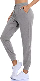 QEESMEI Women's Juniors Joggers Pants Sweatpants