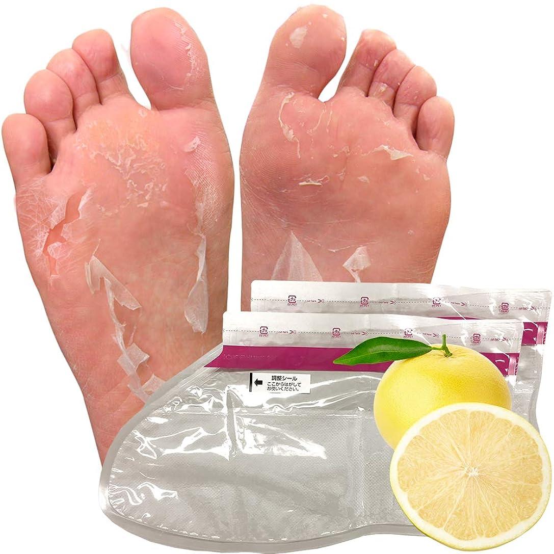 雄大な香ばしい揃える【3回分】グレープフルーツフットピーリングパック ペロリン 去角质足 足膜 足の裏 足ぱっく