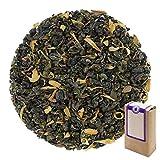 "N° 1386: Tè oolong in foglie ""Fiore di Mandarino"" - 100 g - GAIWAN® GERMANY - tè blu, tè in foglie, oolong Cinese, mandarino"