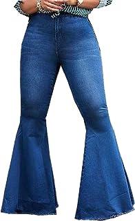 Qiangjinjiu Women High Waist Bell Bottom Jean Stretch Fitted Flare Denim Pants