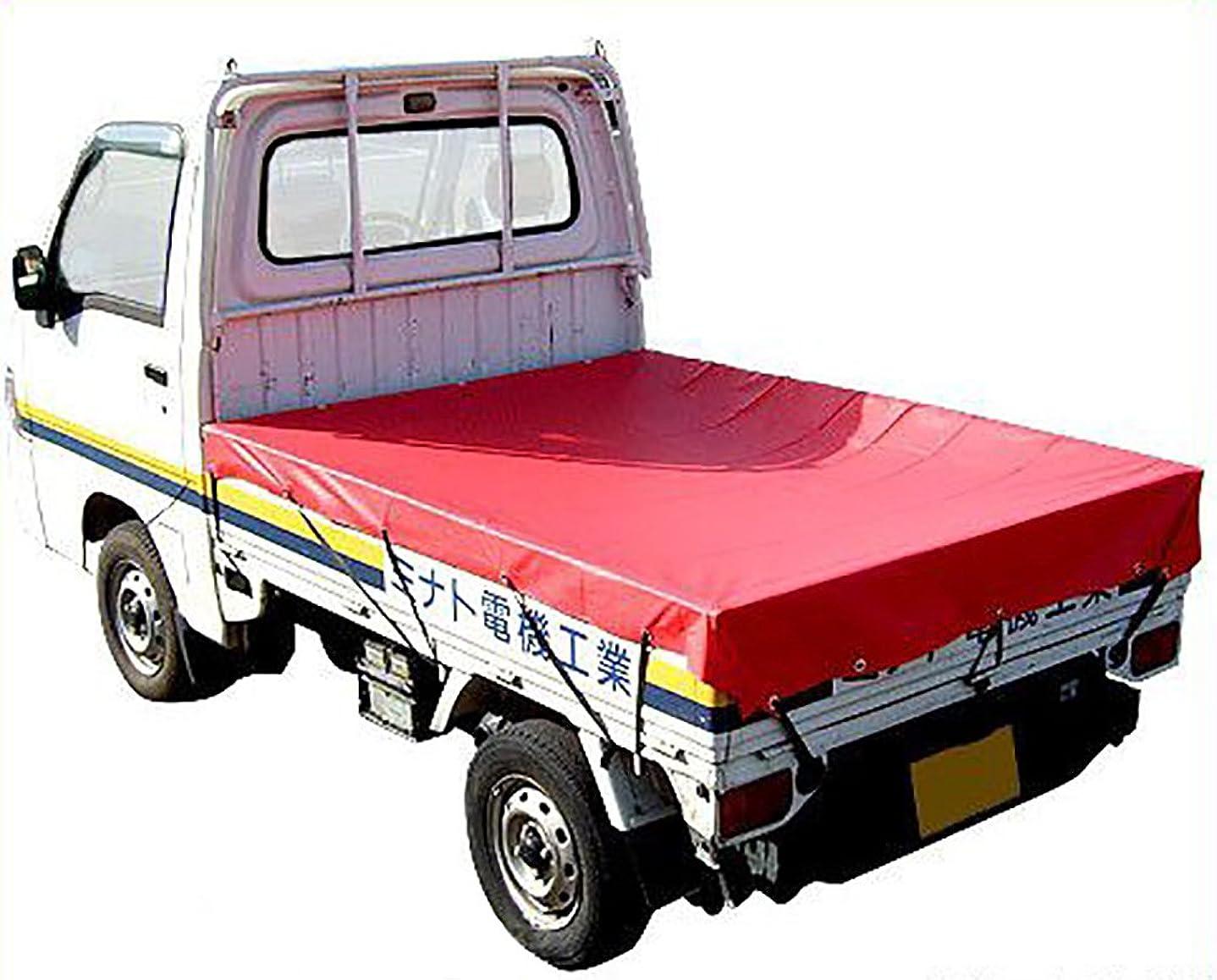 良心的ペックラッドヤードキップリングナンエイ 軽トラック用 荷台シート レッド (ゴムバンド付き) TS-10