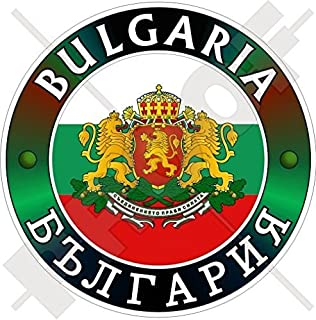 Best bulgarian flag with coat of arms Reviews