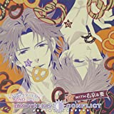 BROTHERS CONFLICT キャラクターCD 2ndシリーズ(6)with 右京&要