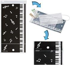 コンパクトマスクケース 【ピアノライン】 携帯用 折りたたみ マスクケース ピアノ 音符柄