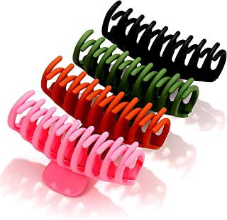ANGLESJELL 4PCS Large Hair Claw Clips for Women Girls Big Hair Catch Barrettes Hair Jaw Clamp Styling Hair Pins (Style C)