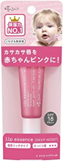 エテュセリップエッセンス ディープモイストa 濃厚リッチタイプ唇用美容液 SPF18・PA++ 10g