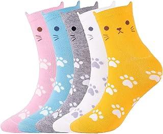 LifeWheel, Mujer Niñas Moda Dulce Linda Gracioso Novedad Animal Gatos Perros Modelo Vistoso Casual Algodón Calcetines para Regalo