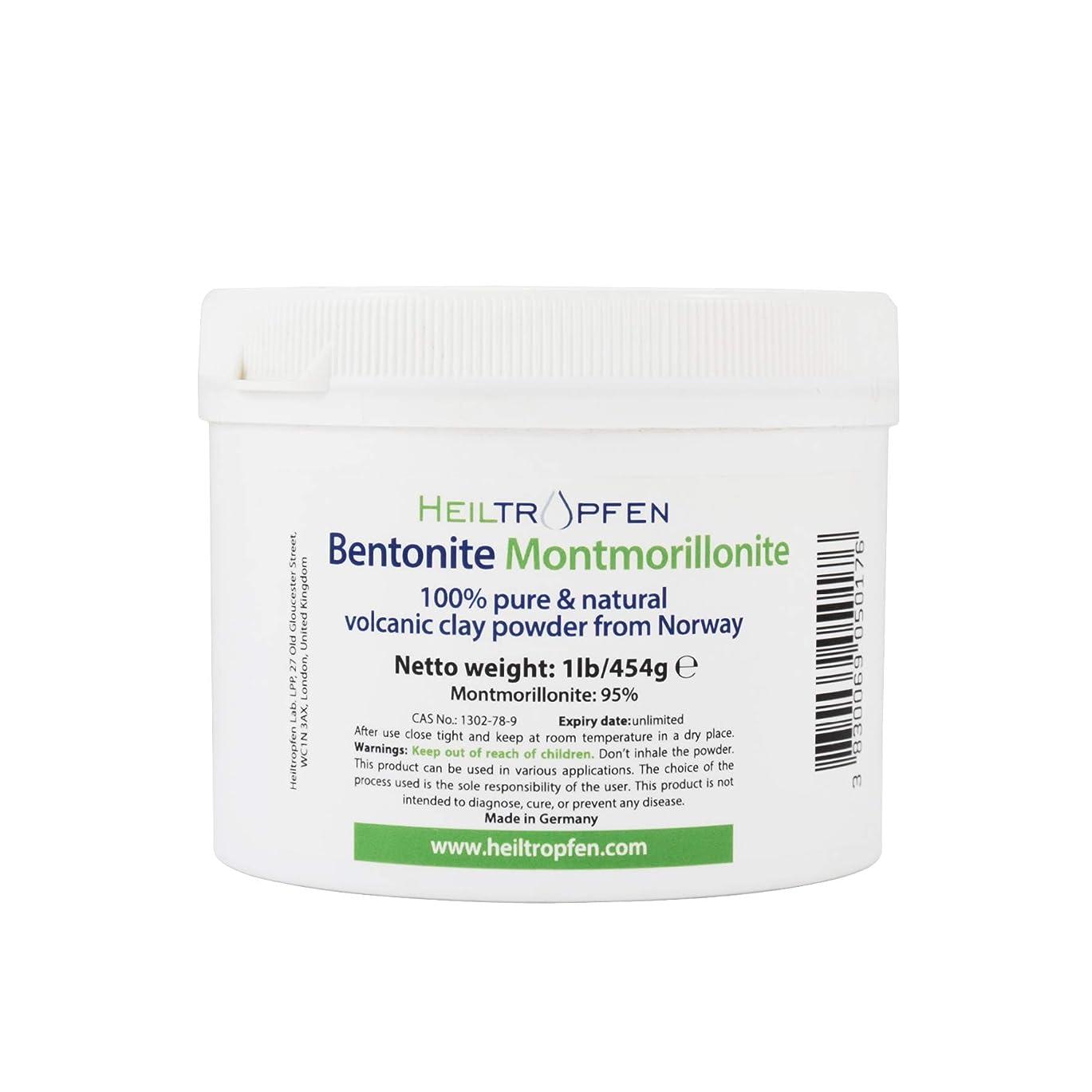 通り二年生忌まわしいベントナイトモンモリロナイトパウダー、1lb-454g、ウルトラファイン、モンモリロナイト含有量:95%、天然ミネラルダスト。bentonite