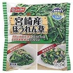 [冷凍] ニッスイ 宮崎産ほうれん草 200g