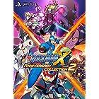 ロックマンX アニバーサリー コレクション 2 - PS4