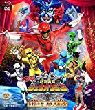 劇場版 動物戦隊ジュウオウジャー ドキドキ サーカス パニック! [ブルーレイ+DVD] [Blu-ray] image