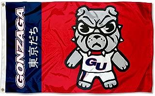 Sewing Concepts Gonzaga Bulldogs Kawaii Tokyodachi Mascot Flag