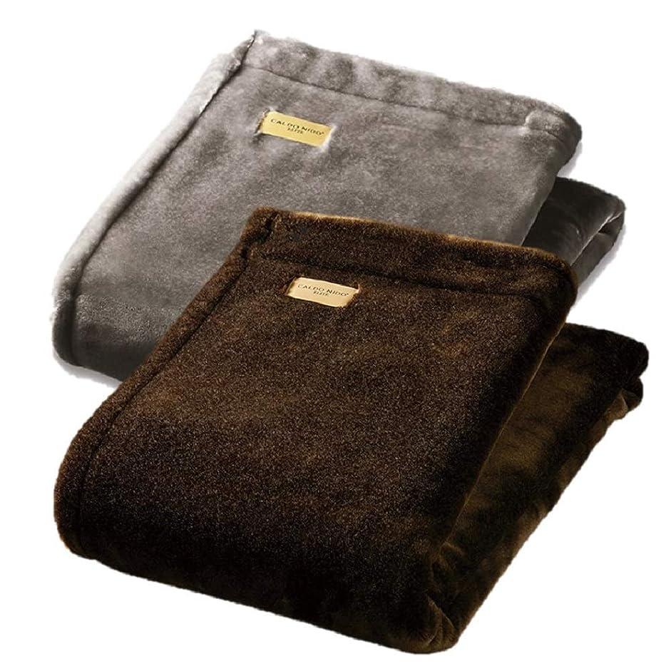 突っ込むループそうでなければカルドニード エリート シングルサイズ  職人 掛け毛布 柔らかい 暖かい 高級感 肌触り なめらか 保温 寝具【日テレ7公式】 (シルバー)