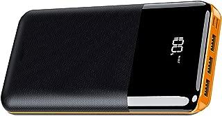 モバイルバッテリー 大容量 25000mAh 急速充電 LCD残量表示 PSE認証済 Type-CとMicro入力ポート(2.4A+2.4A) 3USB出力ポート(2.4A+2.4A+2.4A) スマホ充電器 iPhone/iPad/Android各種対応 (Black&Orange)