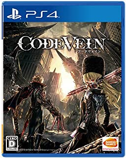 【Amazon.co.jpエビテン限定】CODE VEIN ファミ通DXパック PS4版