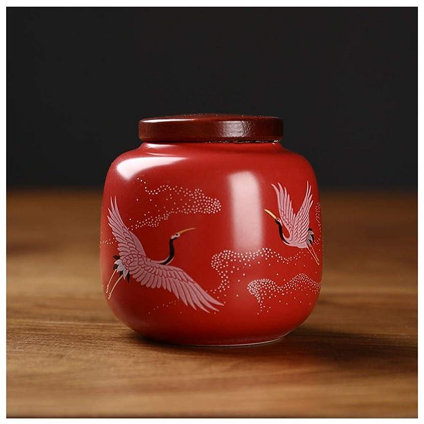 求人田舎情緒的アッシュ缶 骨壷 纳骨壺 分骨壺大人の灰火葬記念箱、ペットの犬猫、陶器のお土産、家や墓地にられた (Color : Red)