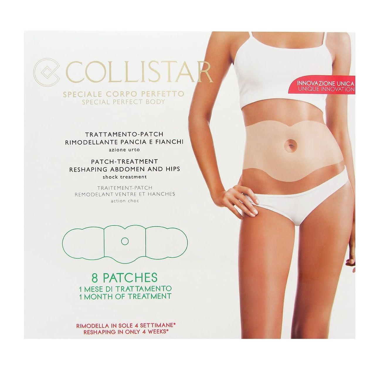 繰り返す困難インクCollistar Patch-treatment Reshaping Abdomen And Hips 8patches [並行輸入品]