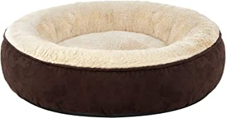 Petslover Fiber Filled Mink & Velvet Fabric with Cusion Pillow Dogs & Cats Bed Brown Colour (Export Quality) - Small
