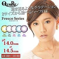 クオーレ フレスコ Quore Fresco 1month 02 アイスブラウン 14.5 度あり 1枚入 (PWR) -4.00