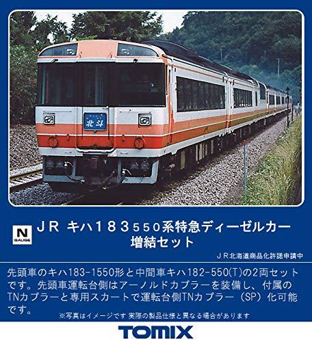 TOMIX Nゲージ キハ183-550系 増結セット 2両 98421 鉄道模型 ディーゼルカー