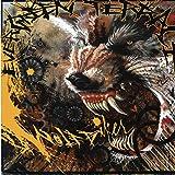 Songtexte von Evergreen Terrace - Wolfbiker
