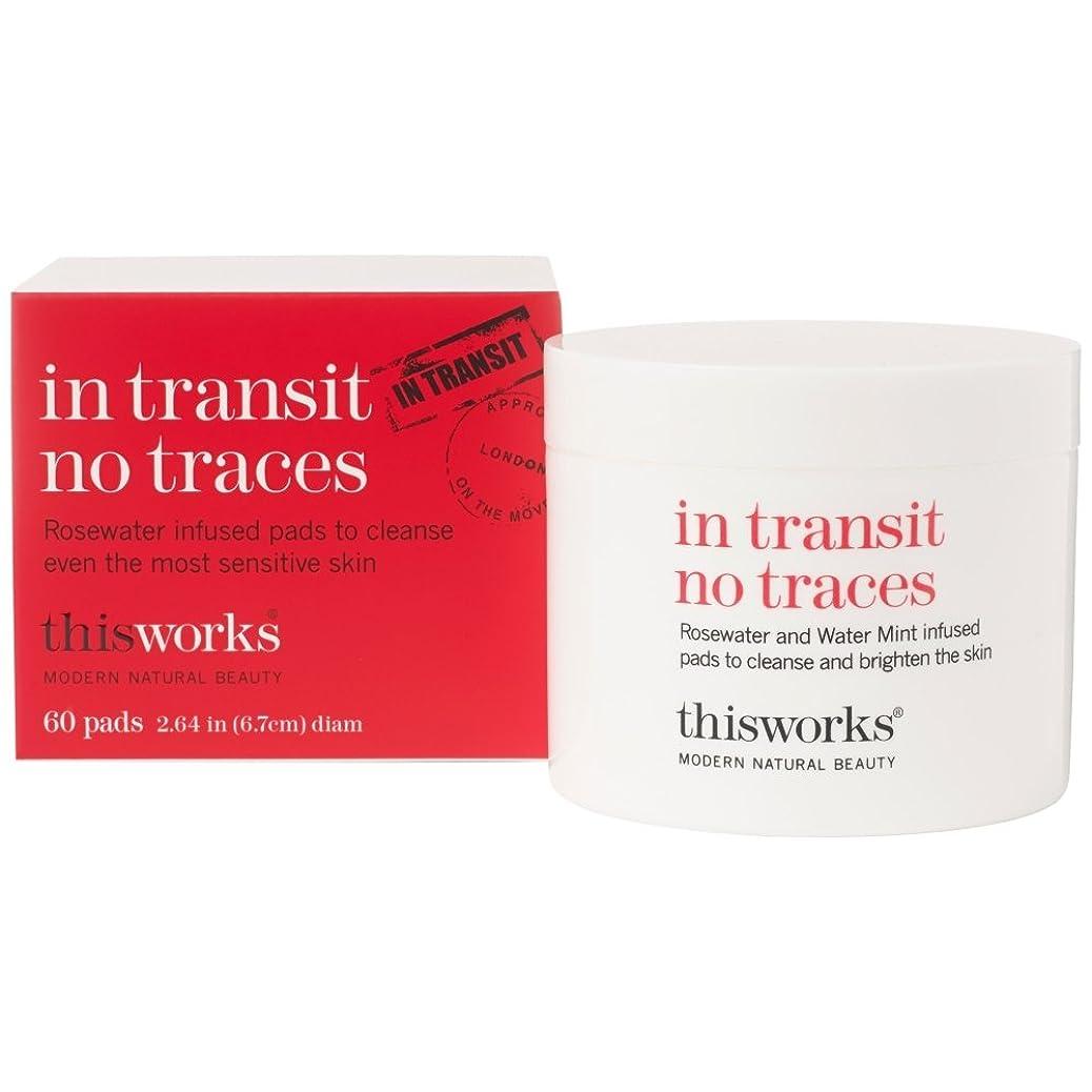 ブラザー省反対これは、輸送中に痕跡、60パッドに動作しません (This Works) - This Works In Transit No Traces, 60 Pads [並行輸入品]
