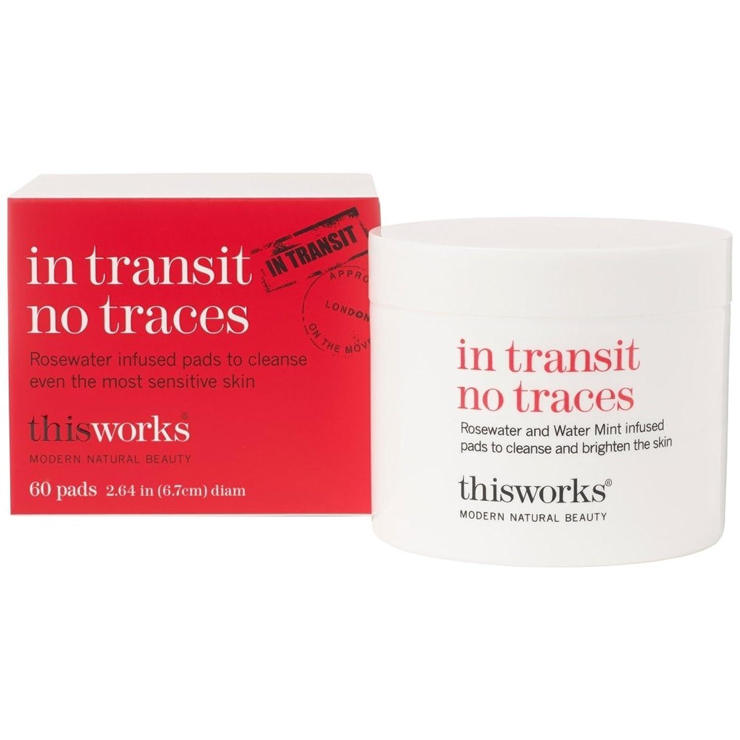 イースター敬礼ピーブこれは、輸送中に痕跡、60パッドに動作しません (This Works) (x2) - This Works In Transit No Traces, 60 Pads (Pack of 2) [並行輸入品]