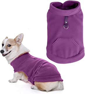 EXPAWLORER Dog Warm Fleece Vest Winter Jacket with Pocket Fluffy Coat Dogs Harness Clothes for Autumn and Winter